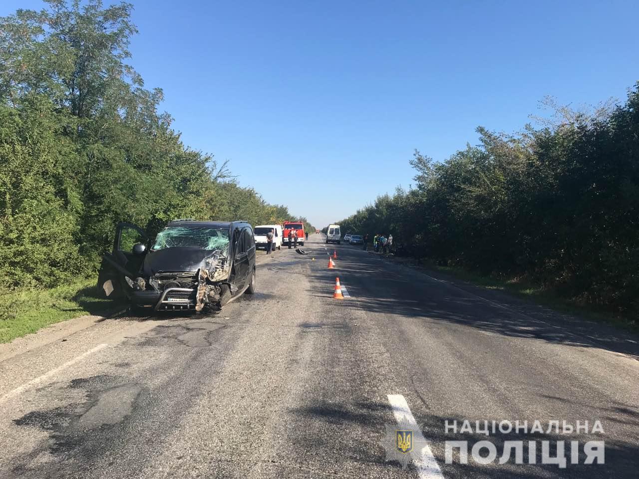 Появились подробности смертельного ДТП в Запорожской области с четырьмя погибшими - ФОТО, ВИДЕО