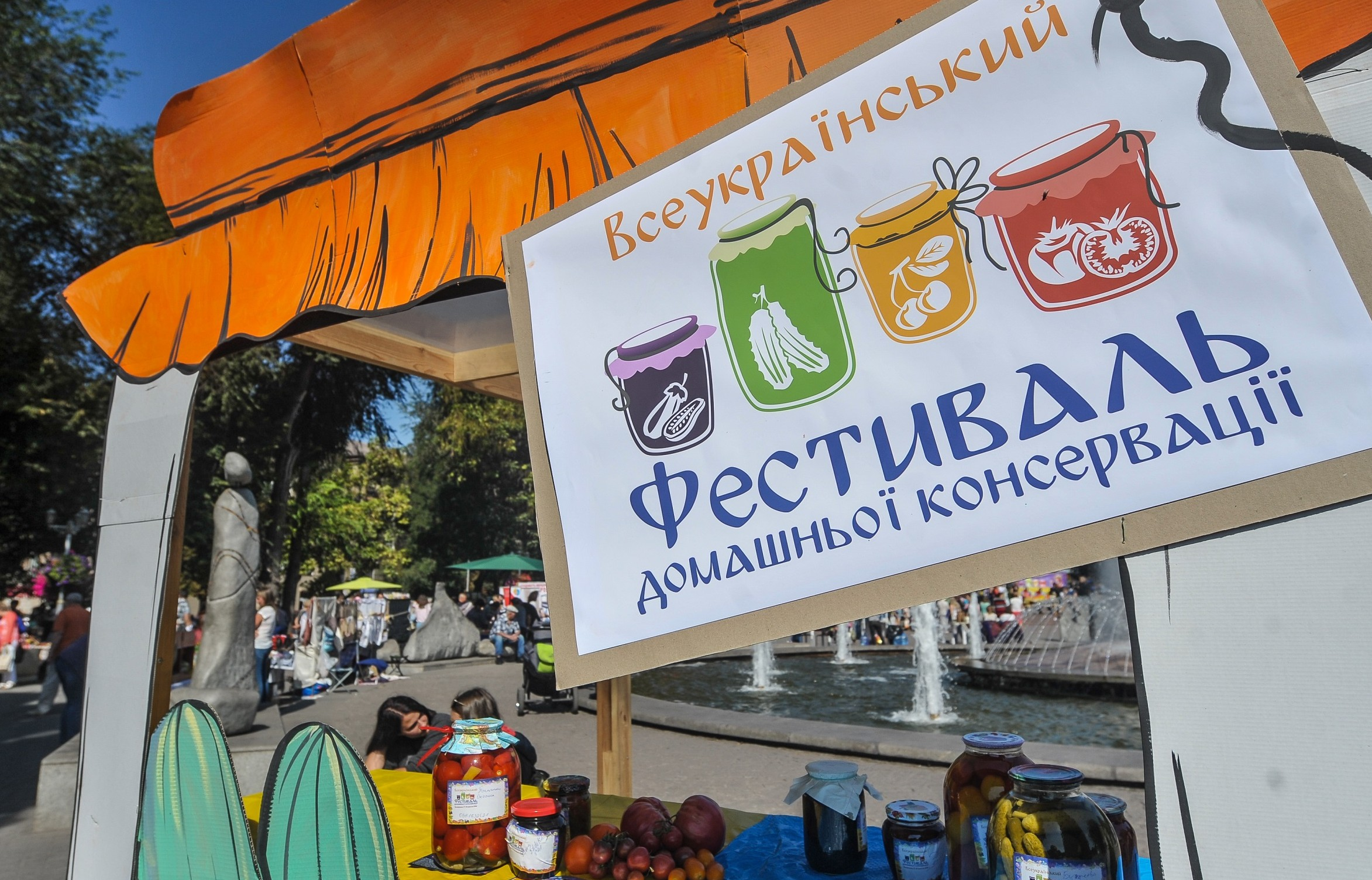 Вкуснейшие заготовки, сладости и мастер-классы: как в Запорожье проходит фестиваль домашней консервации