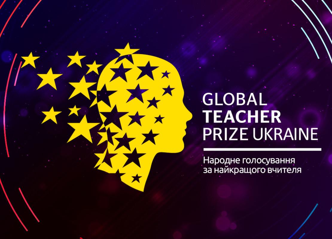 Учитель школы-интерната из Запорожья вошел в топ-10 лучших педагогов-новаторов
