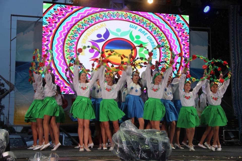 В Запорожской области прошел всеукраинский фестиваль «Мы - украинские» - ФОТО