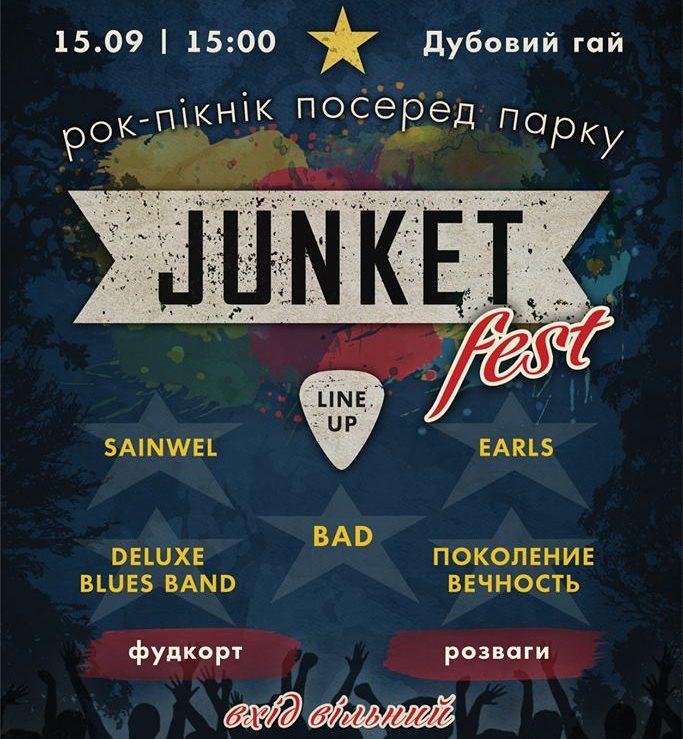 Стала известна программа проведения в Запорожье музыкального фестиваля Junket fest