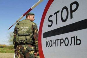 Пограничники остановили авто с россиянином, который вез в Запорожскую область труп жены