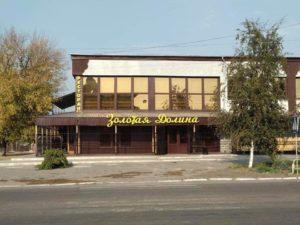 В Запорожской области пьяный зампрокурора устроил в кафе стрельбу и потасовку со следователем - ФОТО