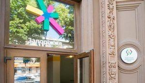 Автограф-сессия и фотовыставка: в Запорожье состоится открытие свободного пространства Zaporizhzhia HUB