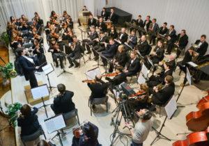 В Запорожье пройдет музыкальный фестиваль оркестровой музыки «ОРКЕСТР-FEST»