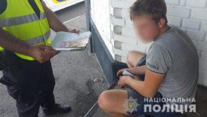 В Запорожье водитель пытался откупиться от полицейских: мужчина находился под действием двух наркотиков - ФОТО