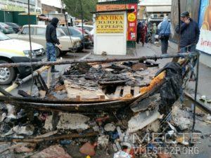 В Запорожье на центральном рынке сгорел киоск - ФОТО