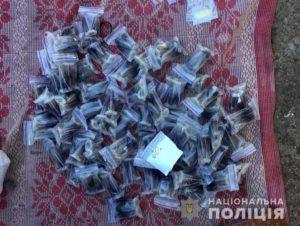 У жителя Запорожской области во время обыска изъяли наркотики на миллион гривен - ФОТО, ВИДЕО