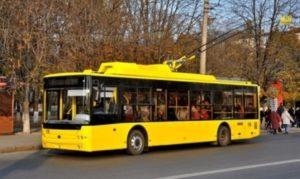 В Запорожье временно закрыли движение троллейбуса №9