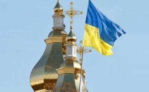 Автокефалия для УПЦ: Синод принял решение о Томосе для Украины