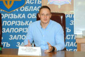 Заместитель главы Запорожского областного совета получит надбавку к зарплате