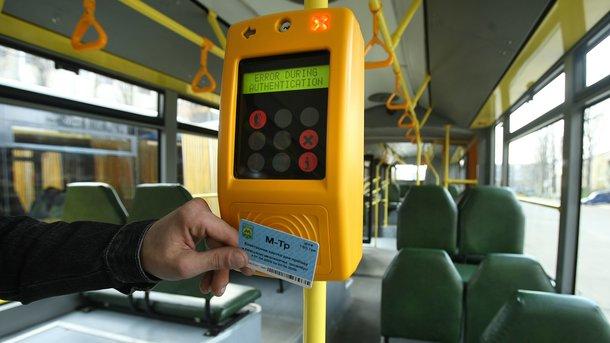 В столице начали тестировать е-билет в общественном транспорте
