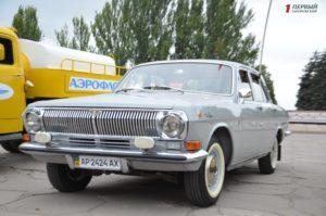В Запорожье владельцы ретро-авто проведут пробег ко Дню автомобилиста