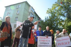 Жители Хортицкого района вышли на митинг к прокуратуре Запорожской области – ФОТО, ВИДЕО
