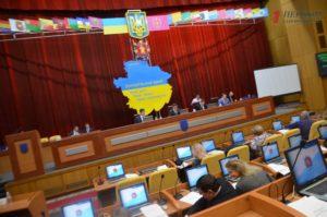 Запорожские депутаты решили распрощаться с базой отдыха