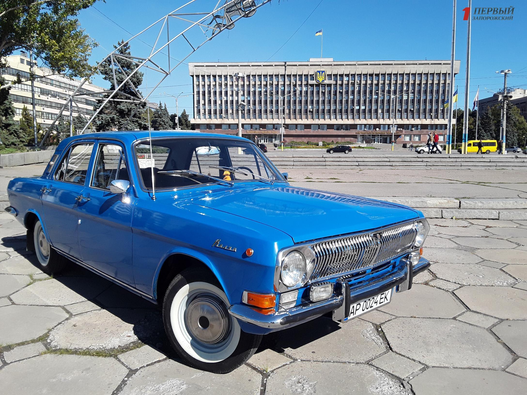 Выставка, конкурсы и автопробег: в Запорожье прошел осенний