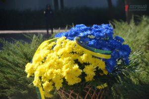 В Запорожье состоялся митинг-реквием ко Дню защитника Украины
