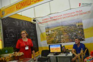 В Запорожье в рамках инвестиционного форума открылась экспозиция территориальных громад и бизнес-выставка - ФОТО