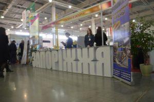В Запорожье открылся третий инвестиционный форум «InCo Forum 2018» - ФОТО
