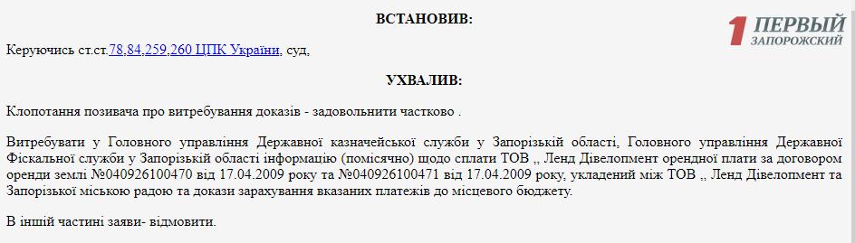 5bcb586b3d1f2_12