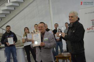 В Запорожье на Книжной Толоке наградили самую лучшую книгу – ФОТО