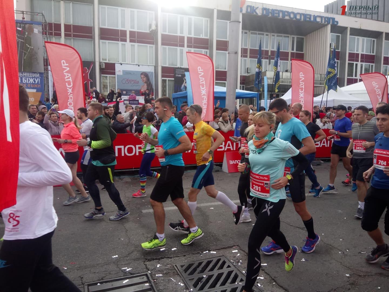 В Запорожье стартовал забег на 5 километров в рамках Zaporizhstal Half Marathon 2018 - ФОТО, ВИДЕО