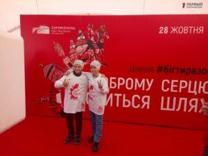 Забег, массаж, квесты и фото на память: как проходит Zaporizhstal Half Marathon - ФОТО, ВИДЕО