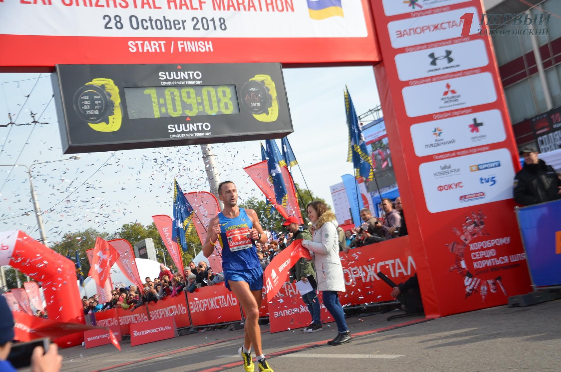 Благотворительность, стремление к победе и детская радость: как в Запорожье прошел второй «Zaporizhstal Half Marathon» - ФОТО