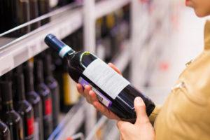 В Украине на 5-20 % подорожал алкоголь: новые минимальные цены