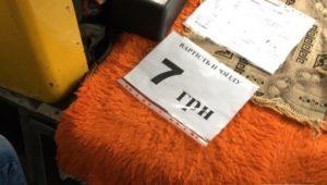 В Запорожье проезд в общественном транспорте подорожает до 7-10 гривен