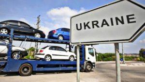 На сессии облсовета «евробляхеры» попросили депутатов поддержать обращение к ВР - ФОТО