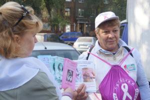 В Запорожье волонтеры провели социальную акцию по профилактике рака – ФОТО