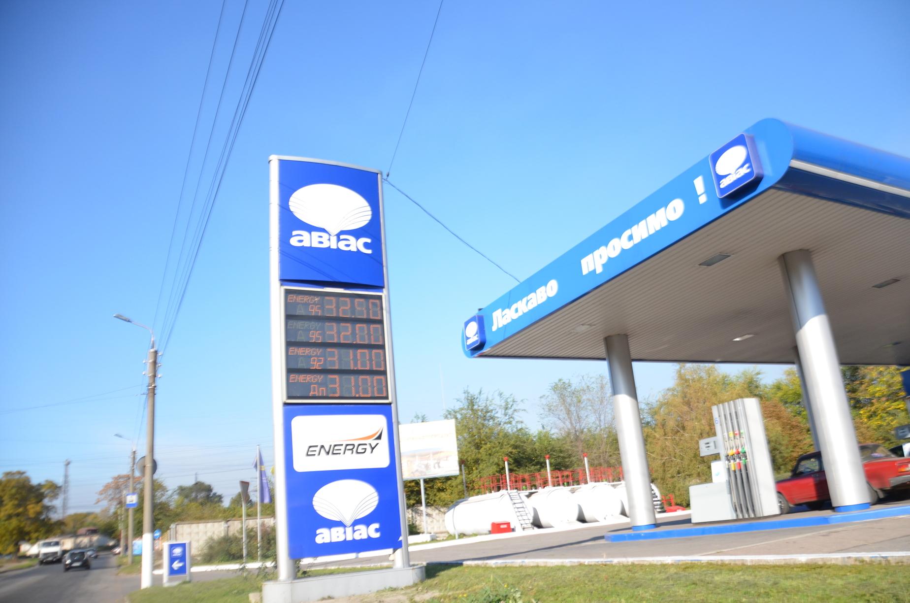 Чего ожидать запорожцам от повышения цен на топливо и к каким последствиям это приведет