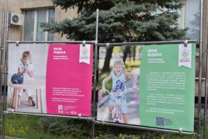 В Запорожской областной библиотеке состоялась благотворительная акция