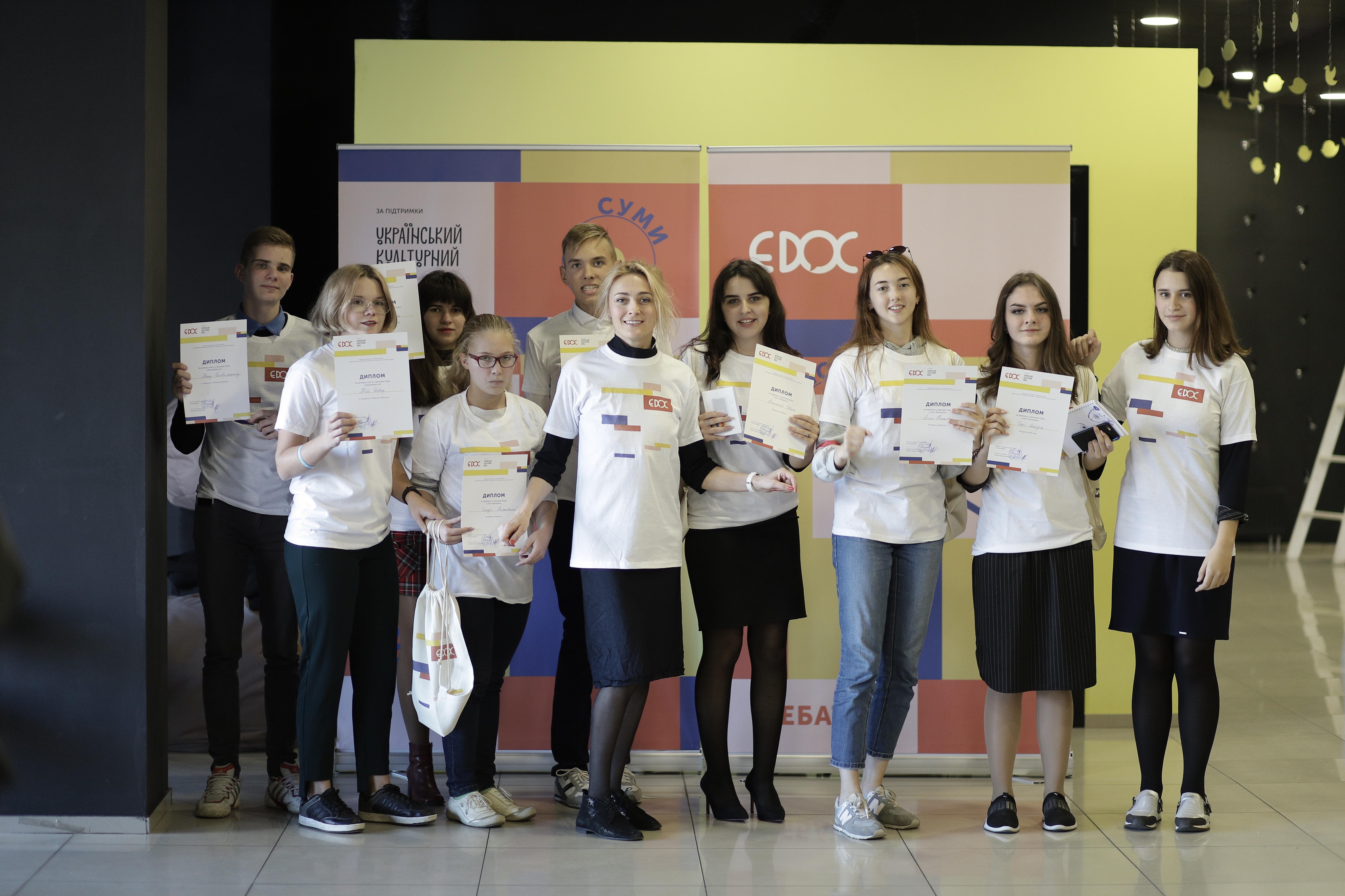 В Запорожье состоялся киноконкурс для школьников «Е-док» - ФОТО