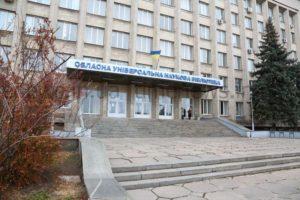 В Запорожье умерла многолетний руководитель областной библиотеки