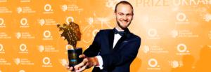 Президент вручил награду запорожскому учителю, как лучшему педагогу-новатору Украины - ФОТО, ВИДЕО