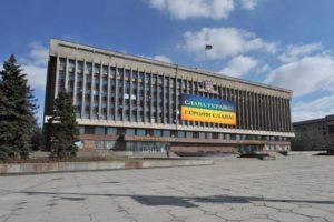 В Запорожье до полудня будет перекрыта часть проспекта в связи с торжествами ко Дню защитника Украины