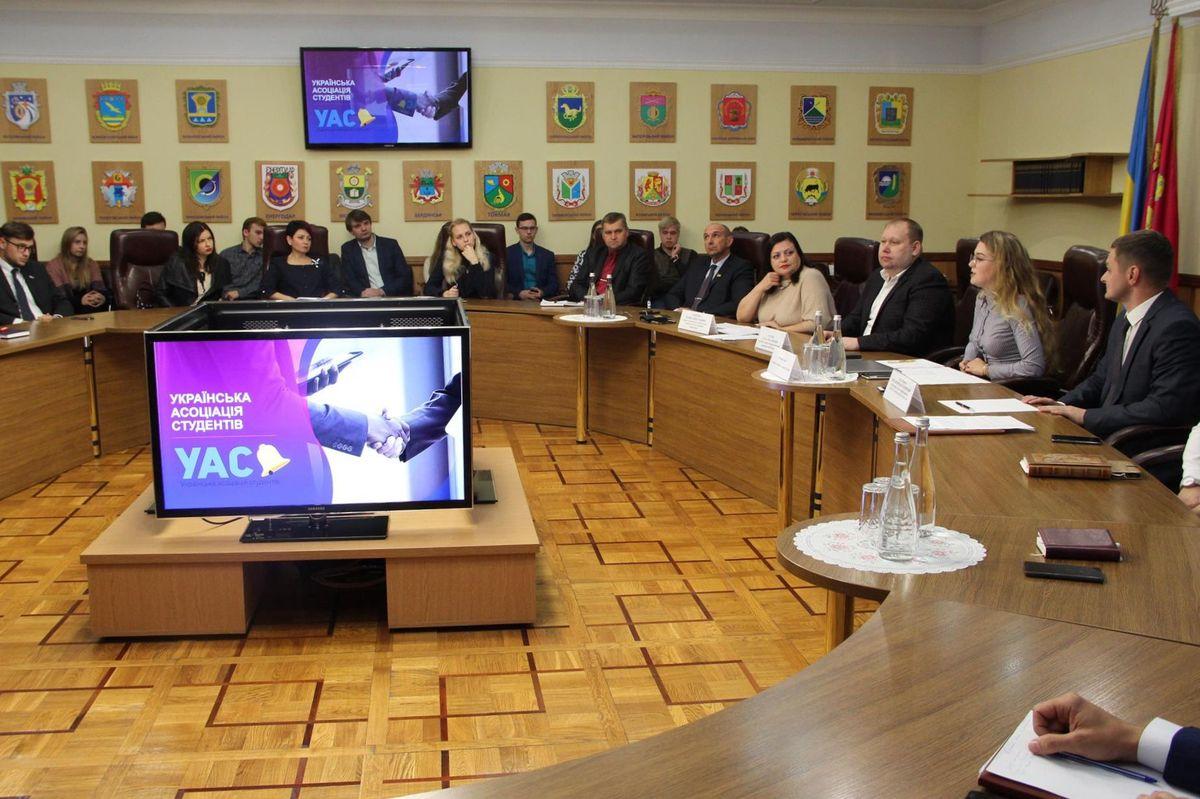 В Запорожье проректоры ВУЗов и студенты обсудили проблемы студенческого самоуправления