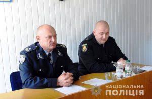 В Запорожье назначили нового начальника для Шевченковского отделения полиции
