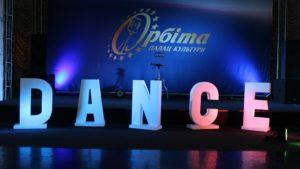 В Запорожье состоялся гала-концерт танцоров американского и ирландского степа