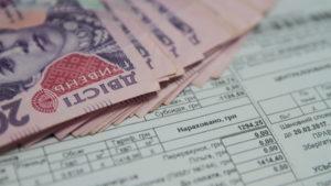 Жители Запорожской области задолжали 1,9 миллиарда гривен за услуги ЖКХ