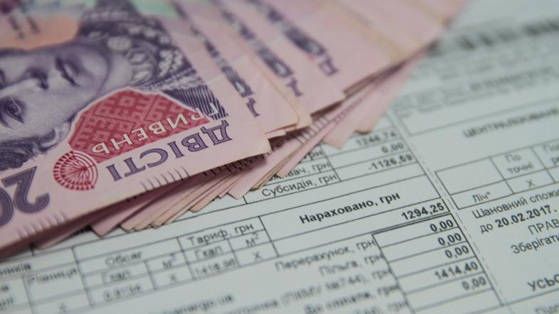 Жители Запорожской области задолжали за коммуналку почти 3,7 миллиарда гривен