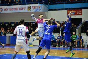 В Запорожье состоится гандбольный матч в рамках Суперлиги