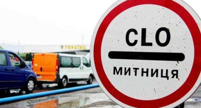 Поступления таможенных платежей в Запорожской области выросли почти на 53%