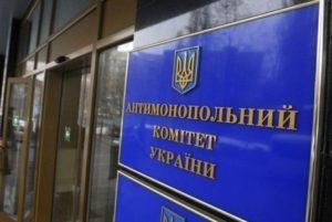АМКУ оштрафовал «Запорожьеоблэнерго» почти на 15 миллионов гривен