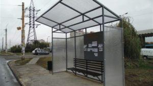В Запорожье появится новая остановка общественного транспорта