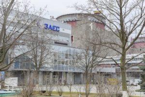 На Запорожской АЭС один из энергоблоков отключили на ремонт