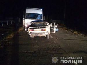 В Запорожской области легковушка врезалась в рейсовый автобус: есть пострадавшие - ФОТО