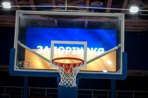 В Запорожье пройдет матч сборной Украины по баскетболу